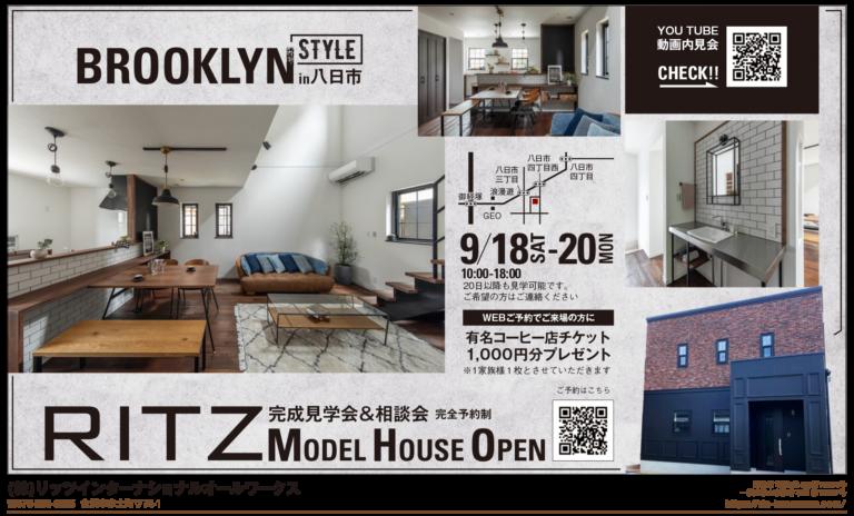 本日発行の金沢情報に広告を掲載しております。